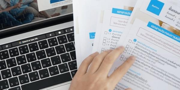 prepare home refinance document